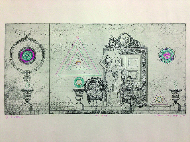 Roxolana A (2010), etching, relief printing, 24 x 48 cm, 1997–2010
