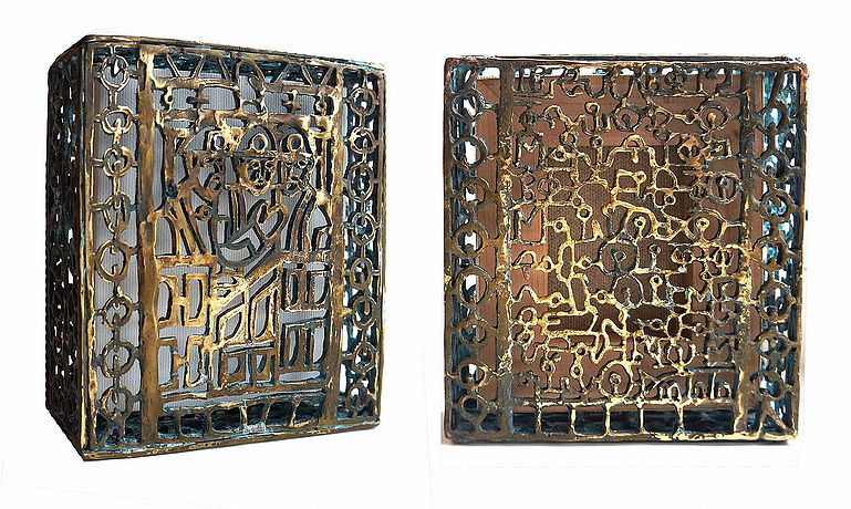 The Cage, brass, decorative work on metal, canvas inside, 3 from 10, 14 x 12,5 x 4,5 cm, 2014